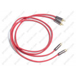 Van den Hul М.С. The Patch Bay B5 RCA 0.6 m