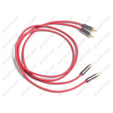 Van den Hul М.С. The Patch Bay B5 RCA 1.0 m