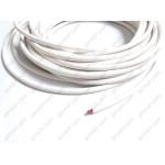 Supra SUBLINK AUDIO WHITE B100